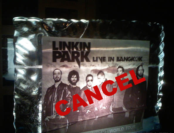 LP cancel