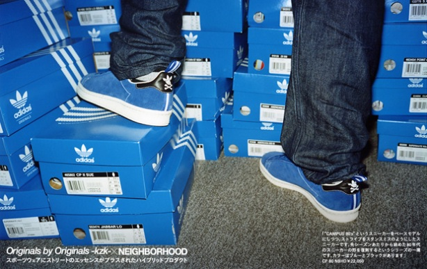 honeyee-adidas-originals-neighborhood-kazuki-3